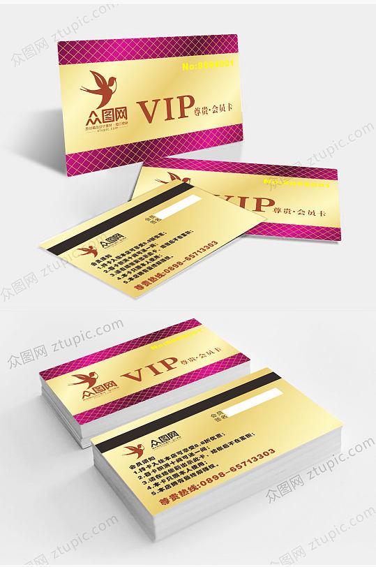 大气黑金色商务VIP贵宾卡会员卡-众图网