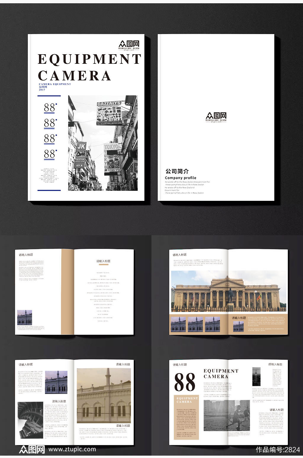 整套欧美风格时尚画册设计素材