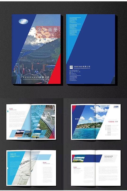 整套蓝色现代建筑建材画册-众图网