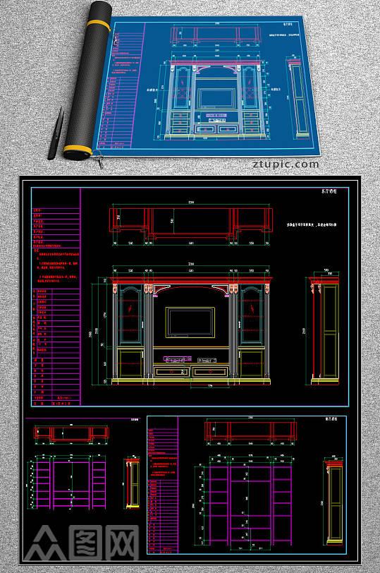 原创酒柜酒格造型CAD立面图纸-众图网
