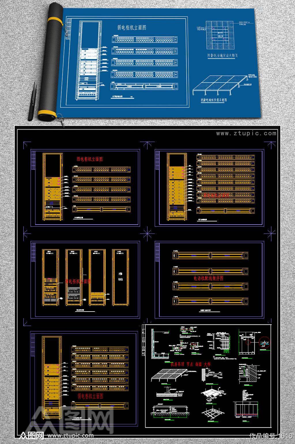 机房工程系统图常用弱电CAD素材