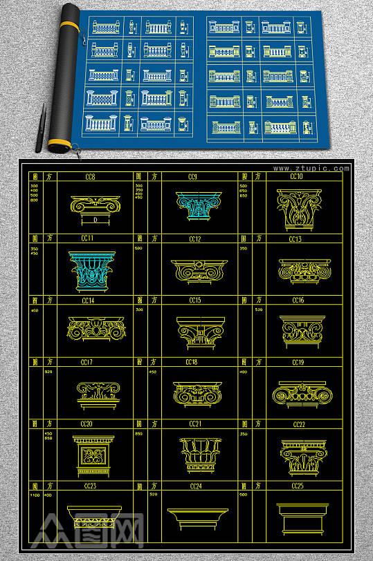 欧式罗马柱雕花柱头CAD图库-众图网