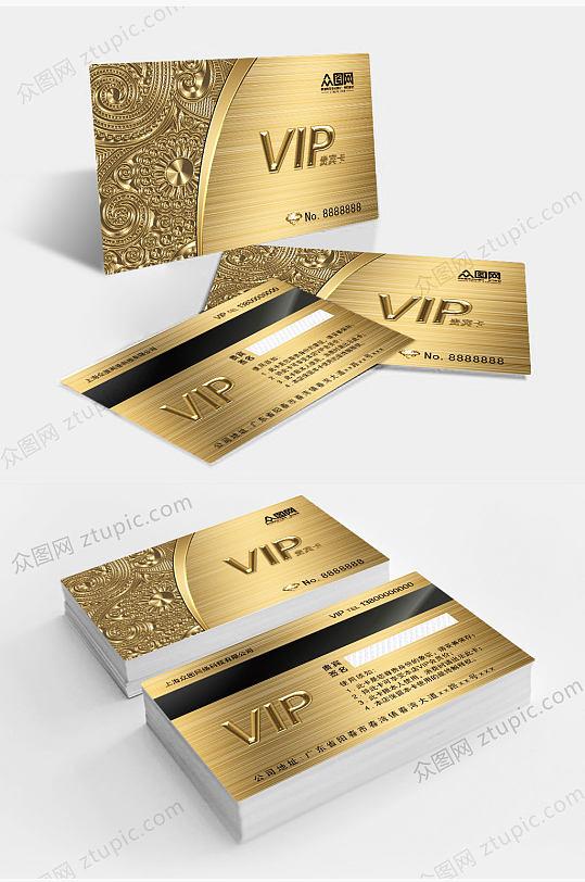 金色商场VIP卡模版-众图网