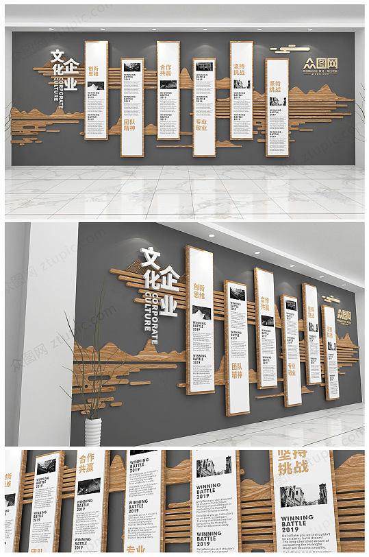 中式古典木质企业文化墙公司走廊文化墙设计-众图网