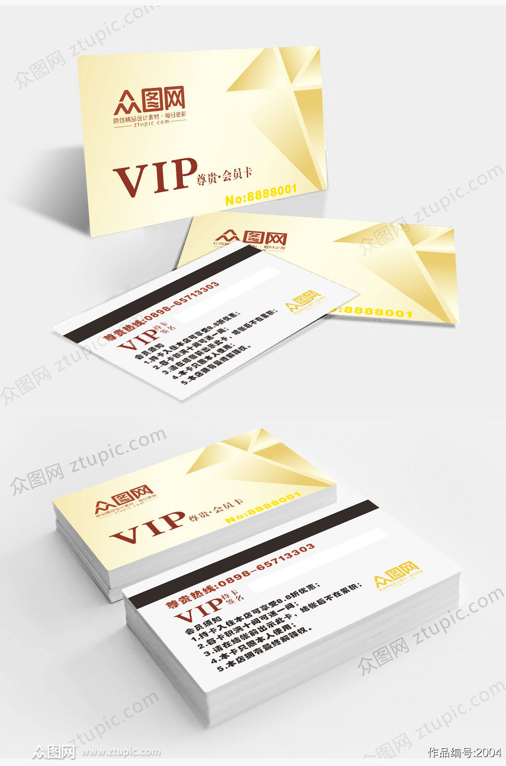 民族风底纹金色VIP会员卡设计素材