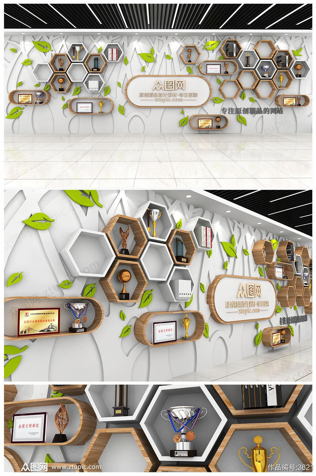 企业荣誉墙模板_大气集团公司企业荣誉专利墙文化墙设计布置效果图-企业文化墙 ...