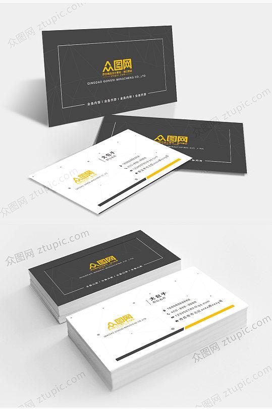 原创个人二维码名片设计模板企业公司卡片PSD-众图网
