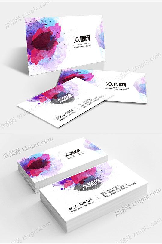 彩墨粉色紫色喷墨艺术名片-众图网