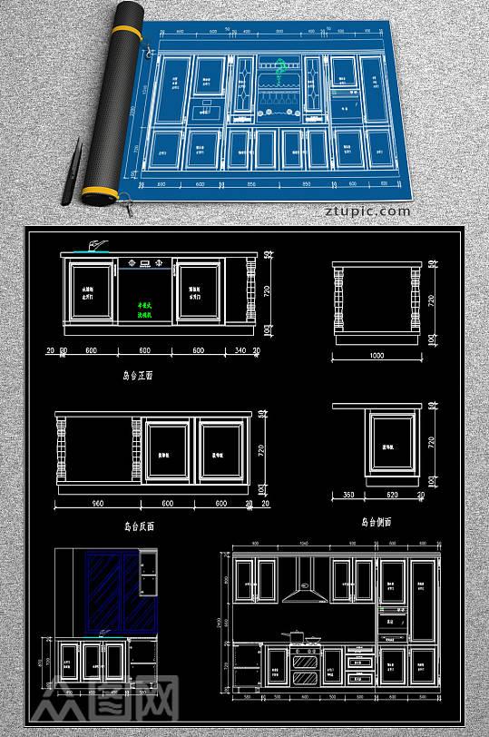 中式西式带中岛橱柜CAD图纸9张-众图网