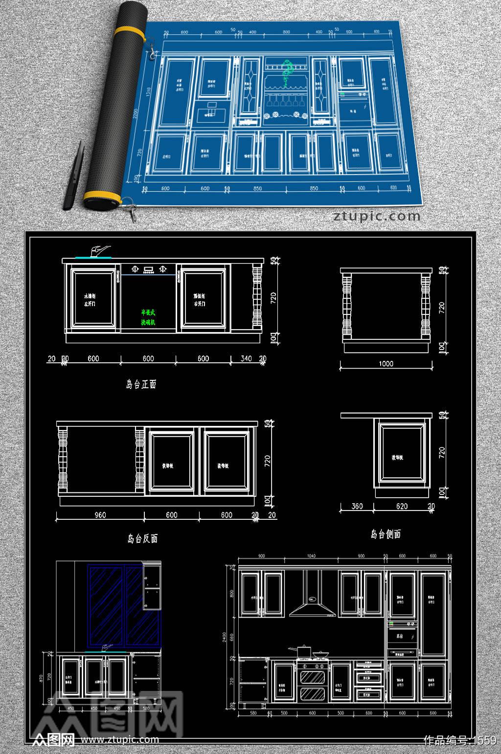 中式西式带中岛橱柜CAD图纸9张素材