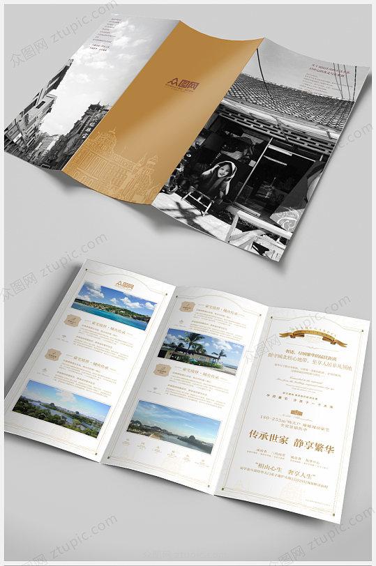 金色房地产通用商务企业三折页宣传单房地产宣传单-众图网