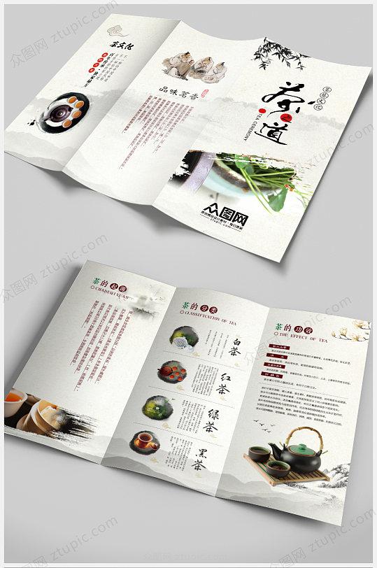 水墨国风茶叶宣传三折页-众图网