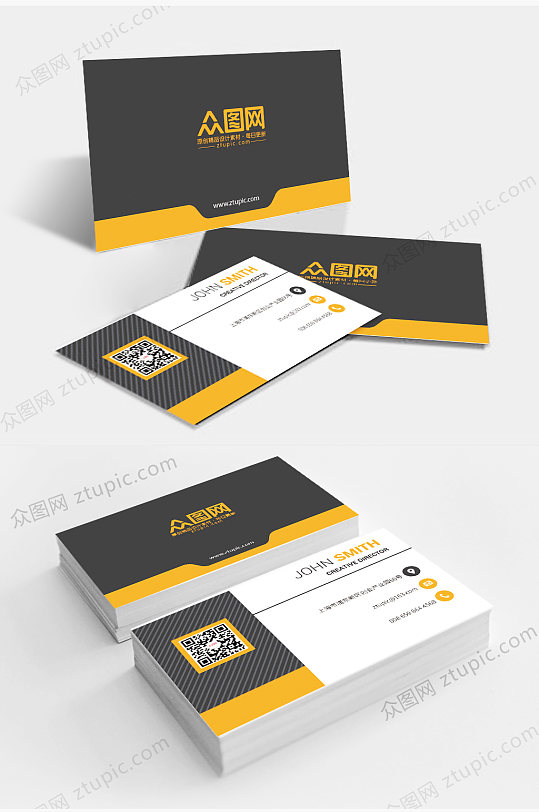 欧式花纹黑金名片设计 名片背面-众图网