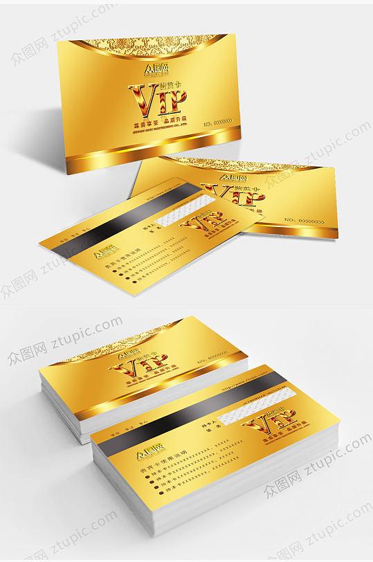 中国风荷花vip会员卡设计模板-众图网