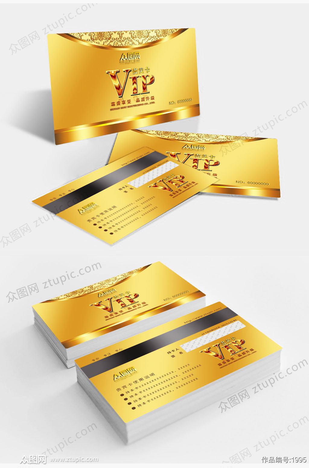 中国风荷花vip会员卡设计模板素材