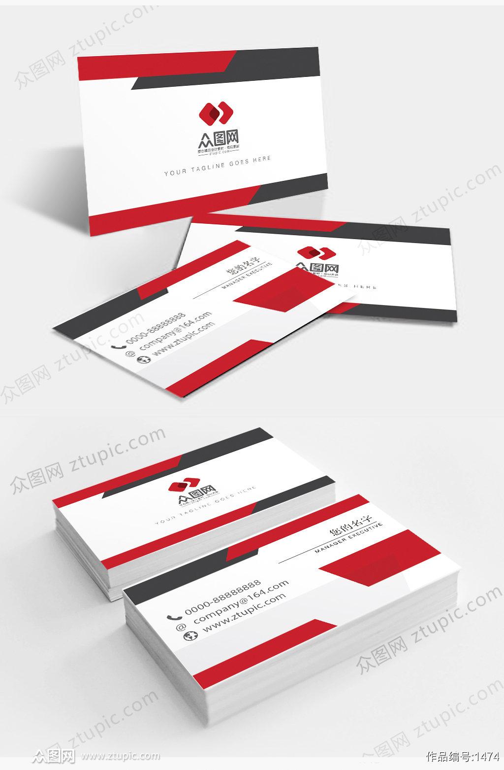 黑红高档名片设计素材
