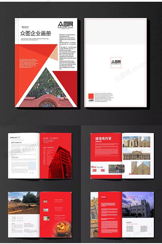 红色大气企业画册封面设计模板-众图网