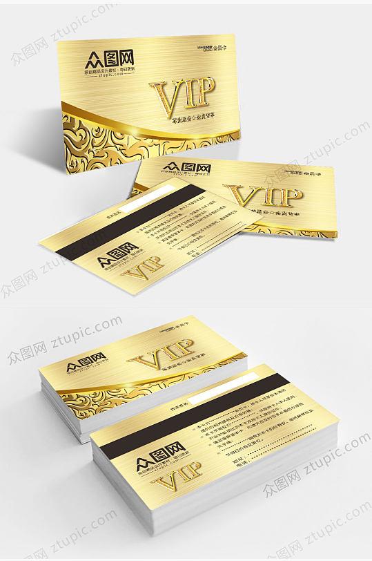 金色时尚大气的美容会员卡设计-众图网