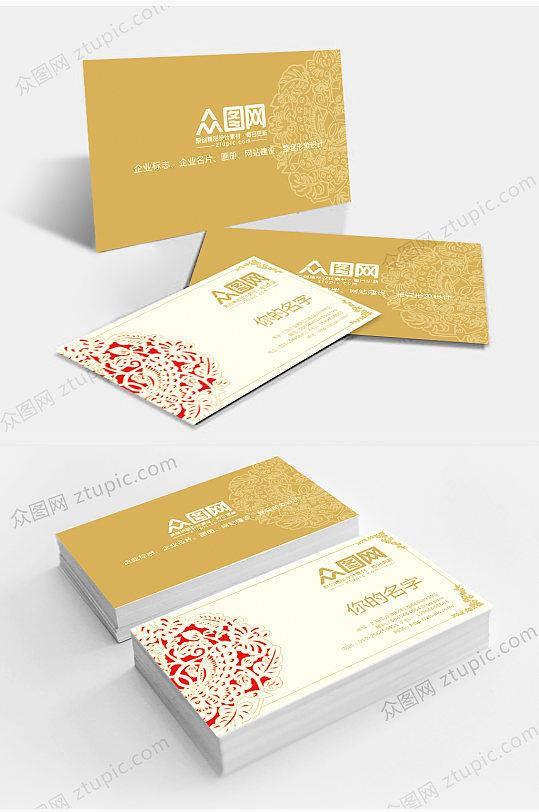 原创竖版公司个人名片设计模板二维码卡片-众图网