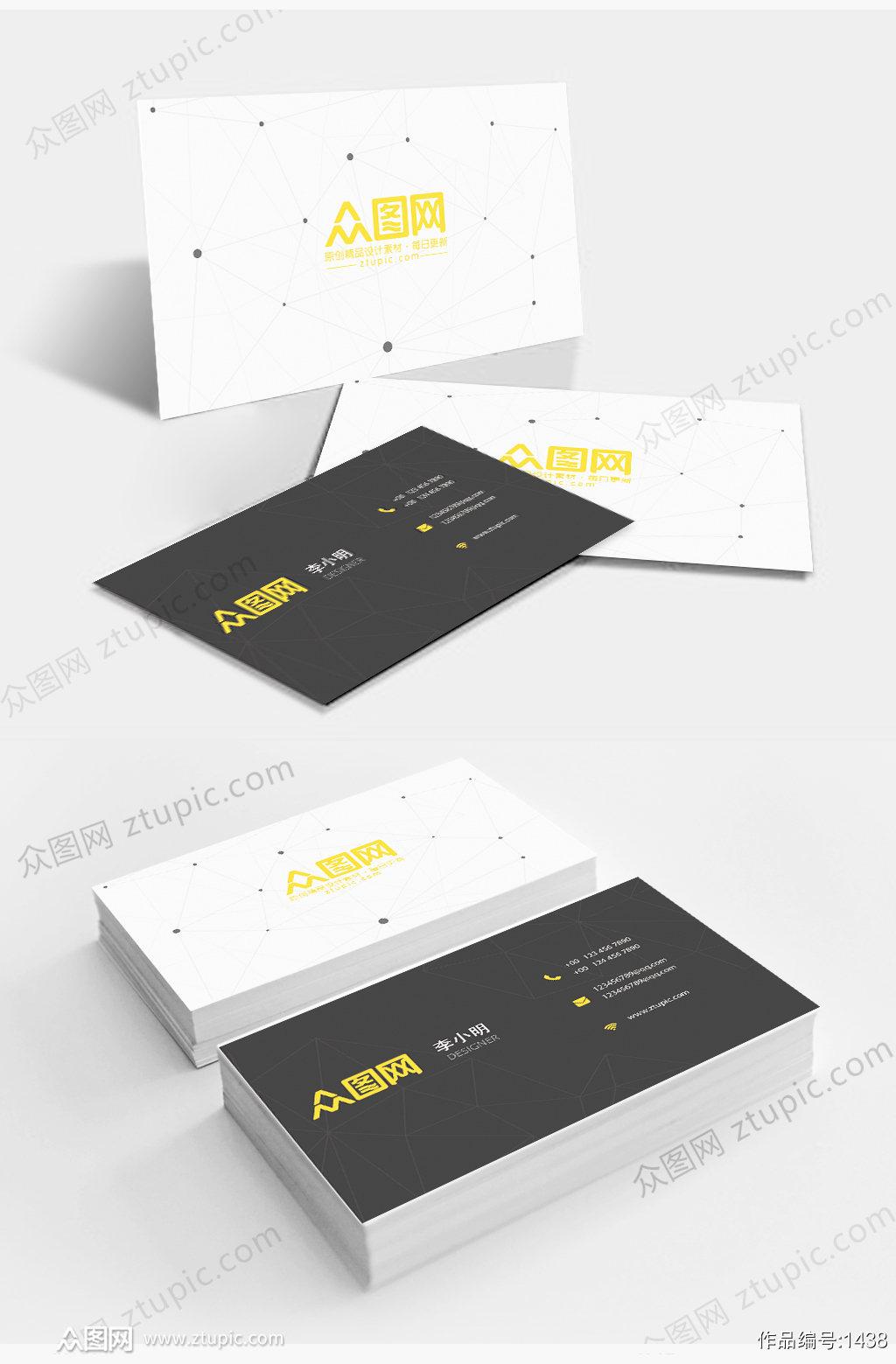 原创简约商务个人企业公司名片企业二维码卡片素材