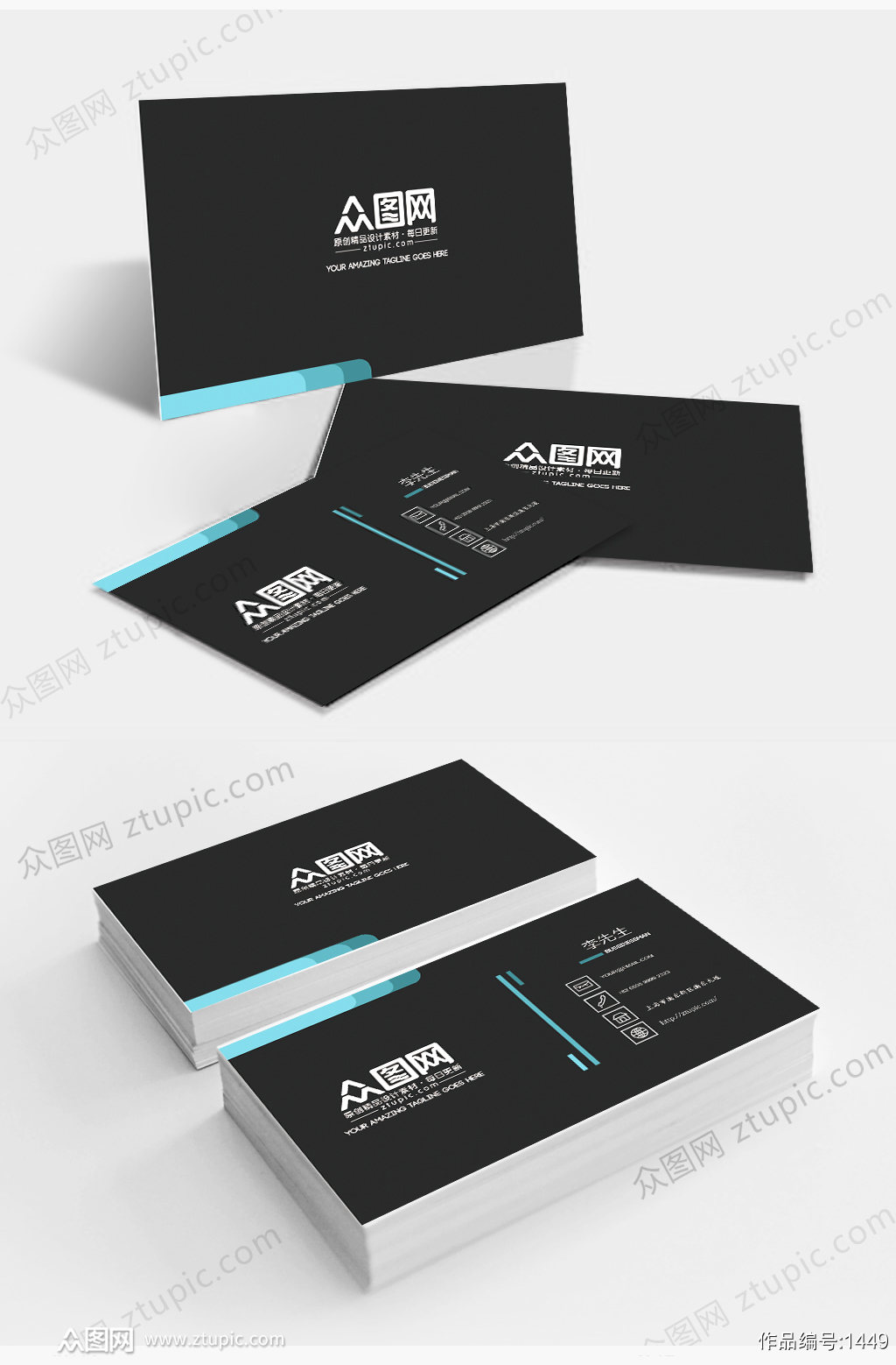 原创竖版个人商务简约名片企业公司二维码名片素材