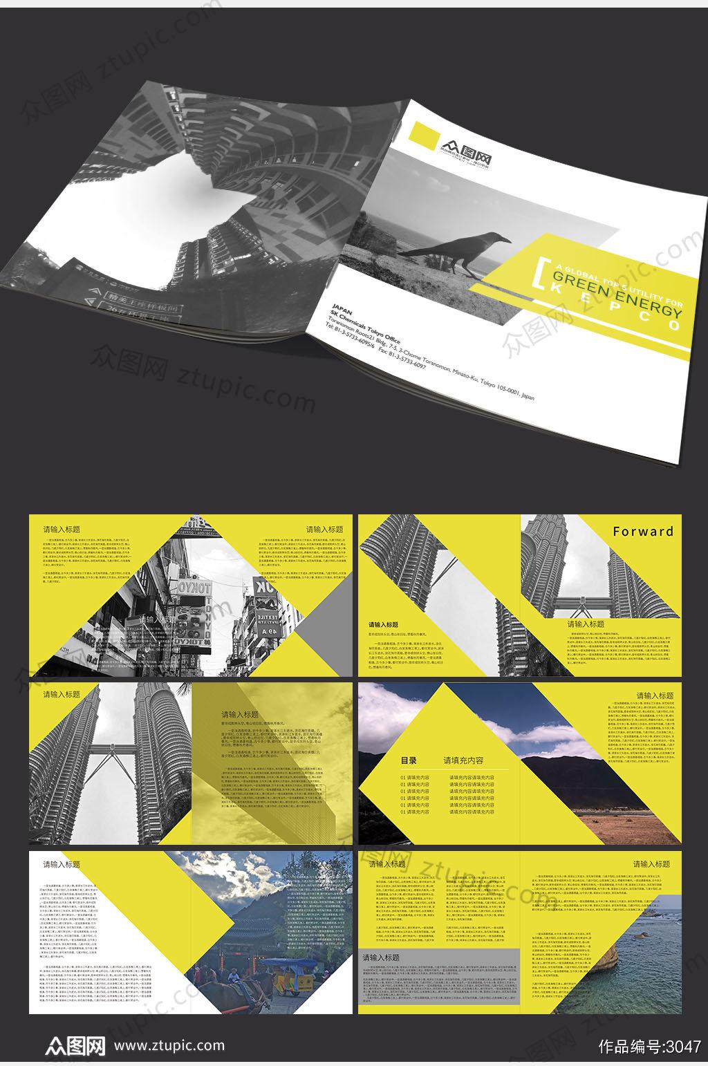 极简风格大气高端的企业画册设计素材