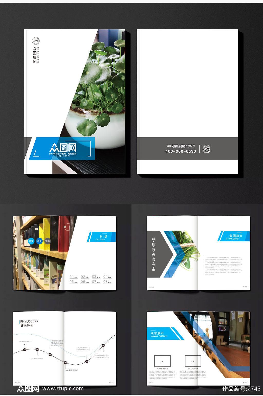 整套时尚大气商务风格建筑画册素材