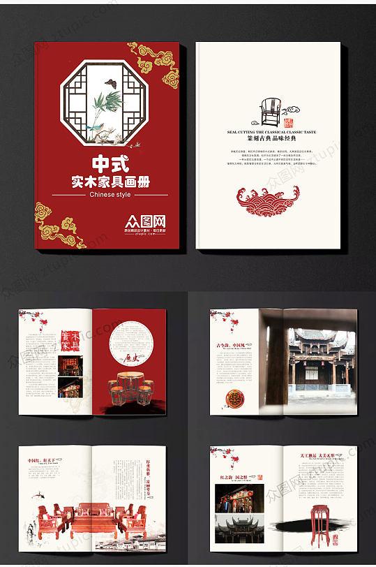 中式高档饭店餐馆画册菜单菜谱-众图网