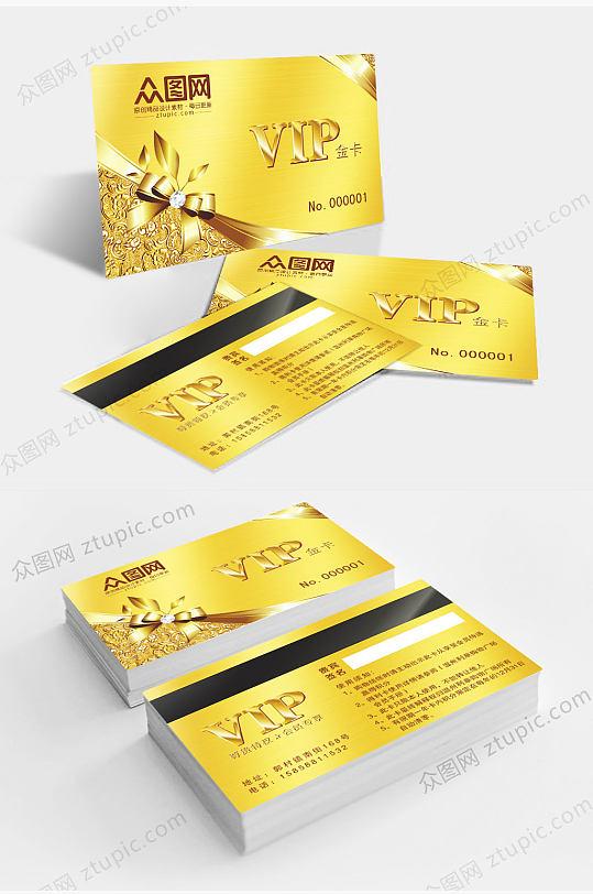金色VIP卡片-众图网