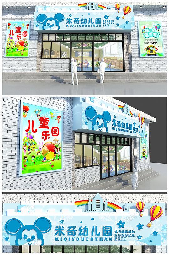 卡通幼儿园门头设计效果图-众图网