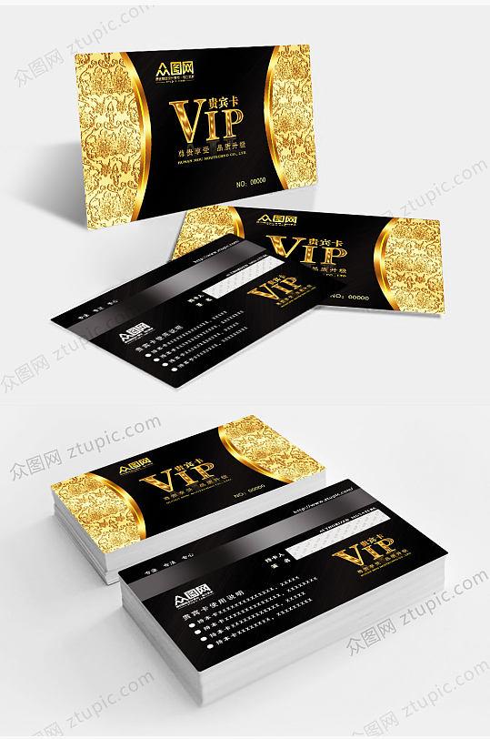 黑金通用VIP会员卡模版-众图网