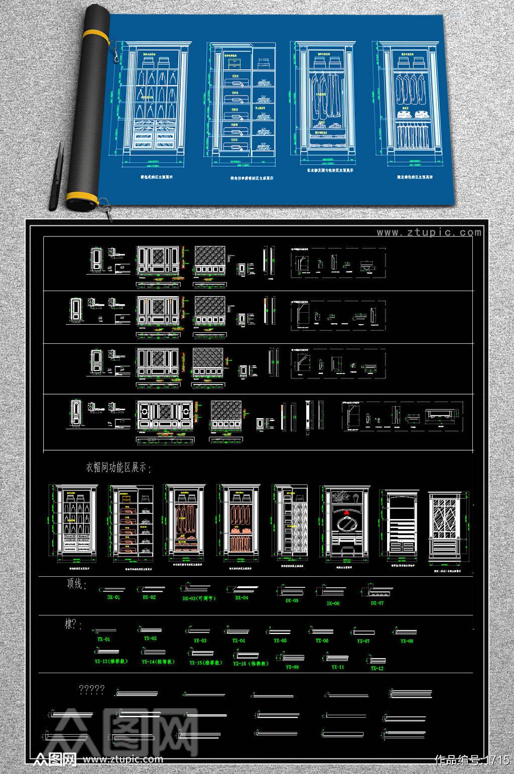 欧式实木橱柜门板线条CAD图库素材