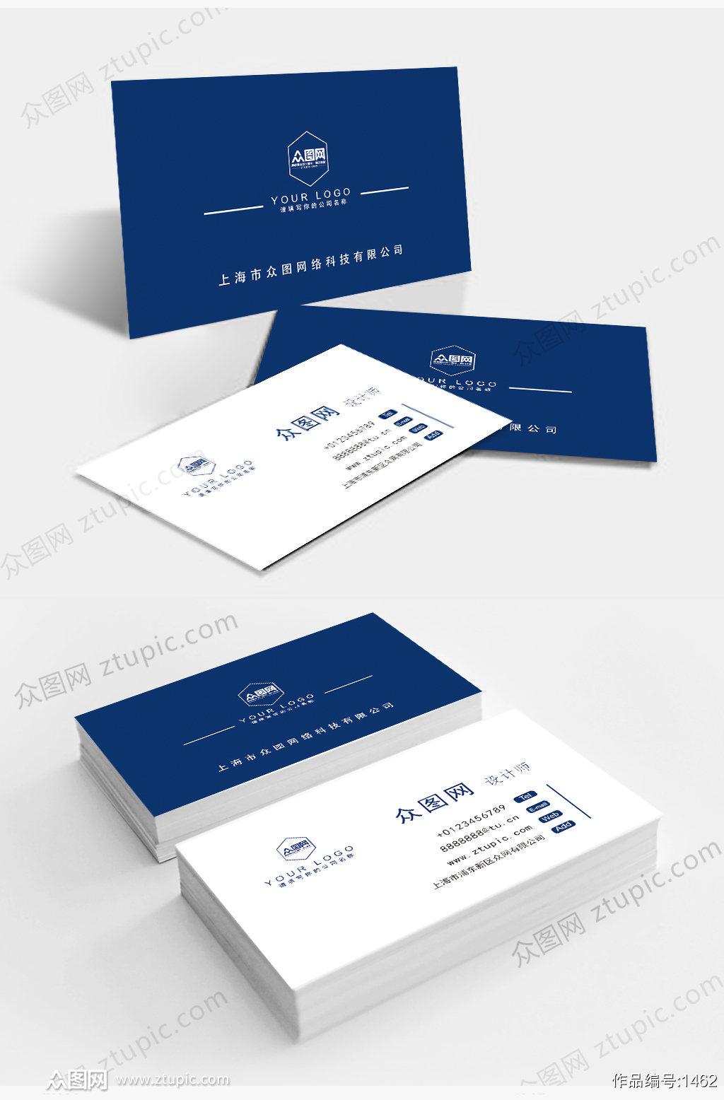 大气创意简约蓝色大气名片设计 名片背面素材