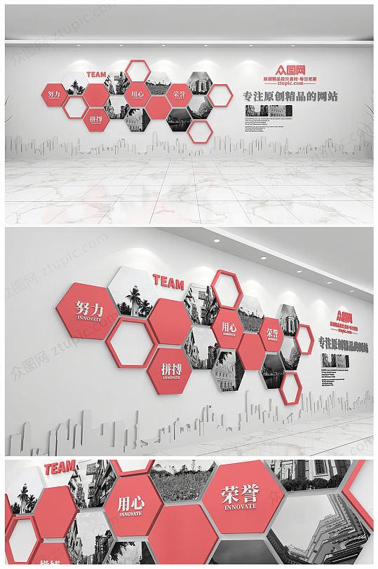 创意企业先进个人照片墙 员工风采成员简介形象墙设计-众图网