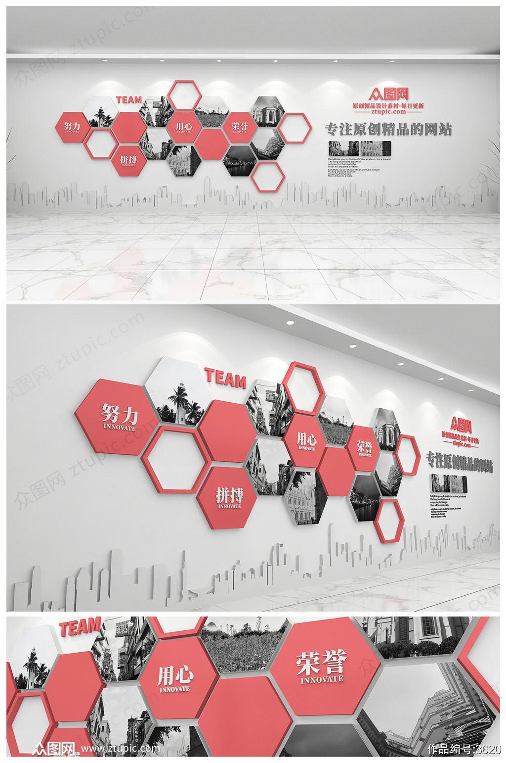 创意亮相台企业先进个人照片墙 员工风采成员简介形象墙设计素材