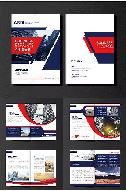 高端大气建筑画册封面设计图片-众图网