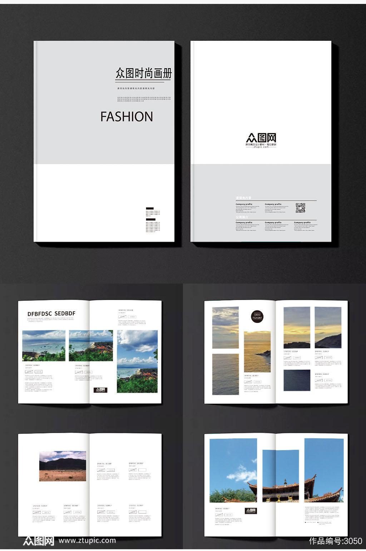 时尚极简风格的产品画册设计素材