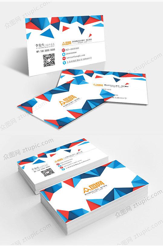 蓝色科技金融名片设计-众图网