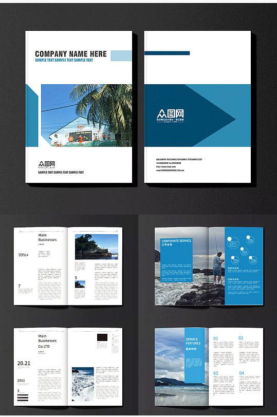 旅游风光度假景点企业宣传画册-众图网