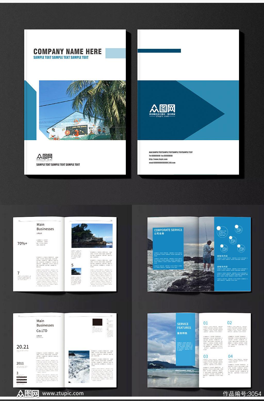 旅游风光度假景点企业宣传画册素材