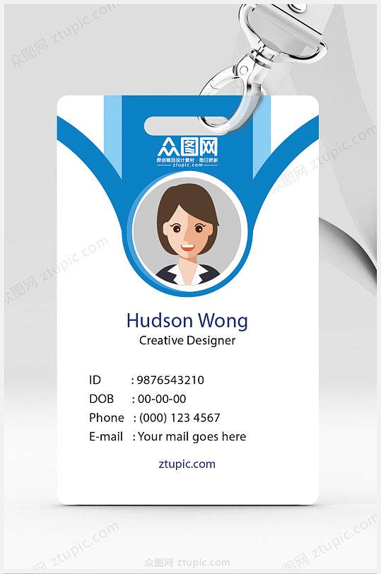 蓝色时尚科技商务大气公司员工工作证胸牌-众图网