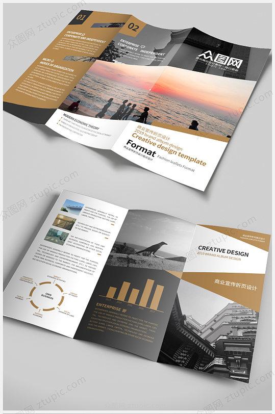 大气几何风金融公司产品三折页-众图网