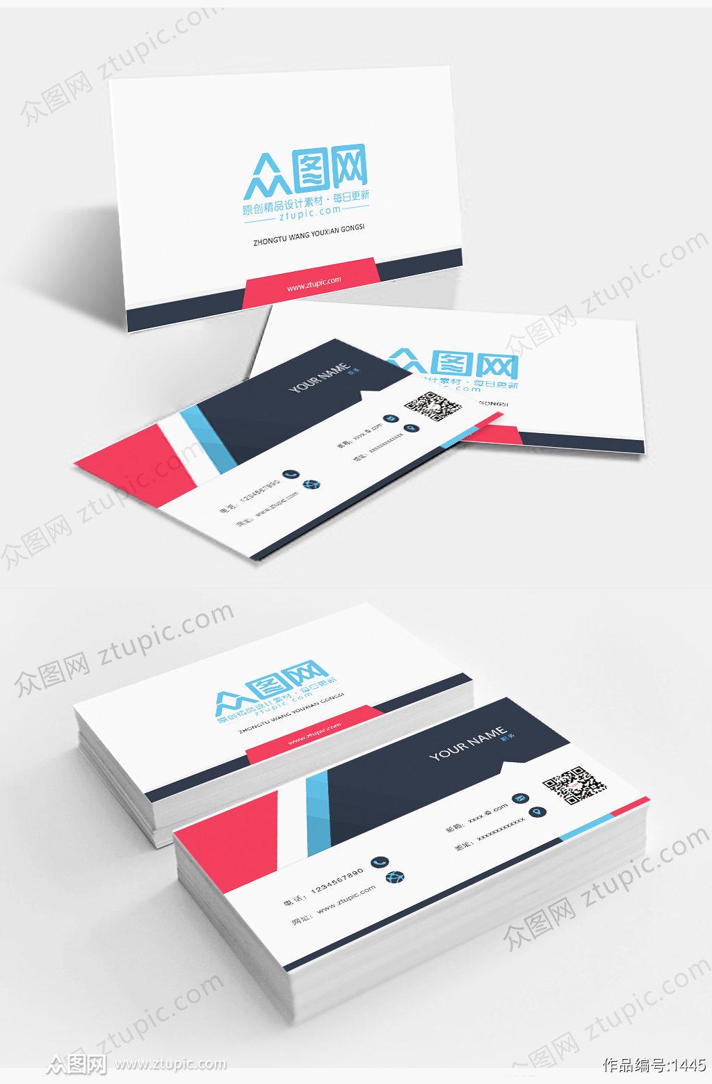 原创高档创意透明名片模板设计素材