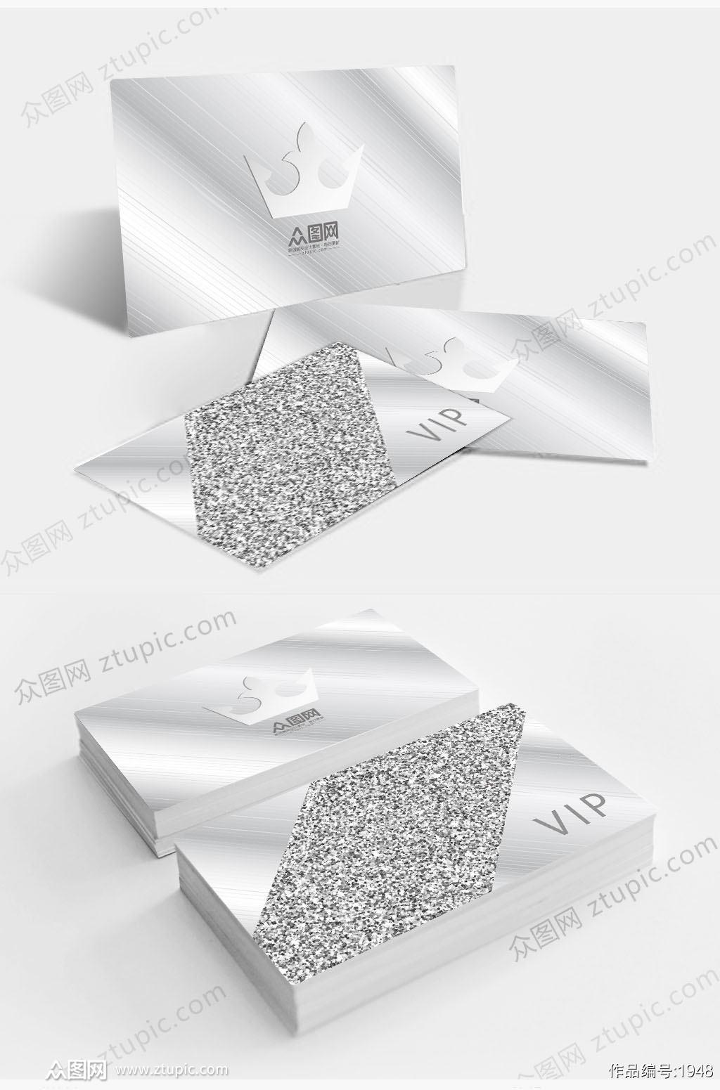 质感vip银卡会员卡素材