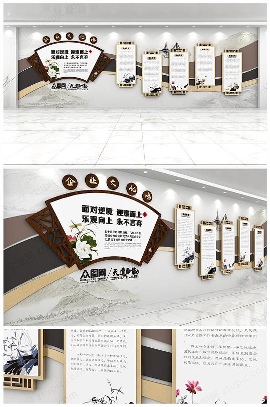 原创反腐建设廉政文化墙设计模板图片-众图网