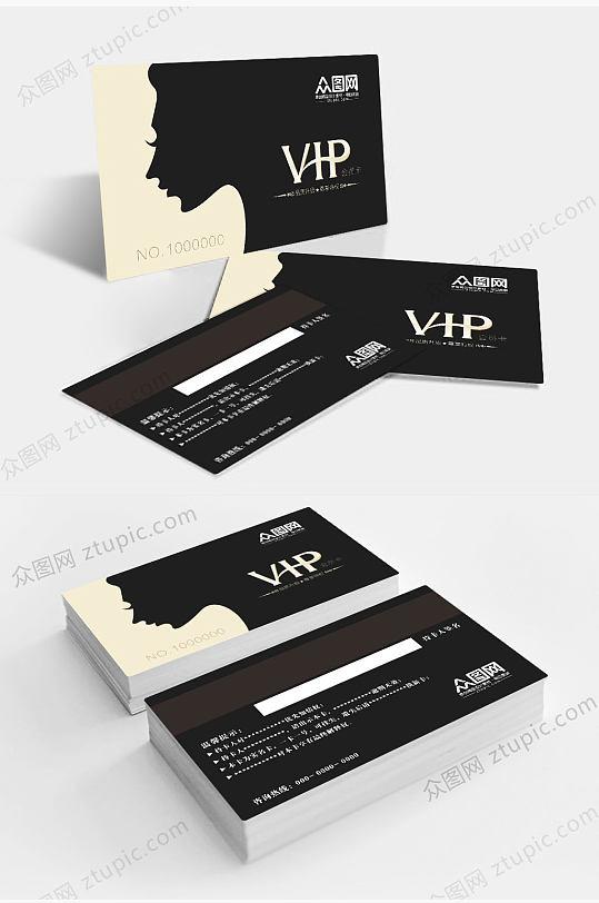 黑金VIP会员卡-众图网