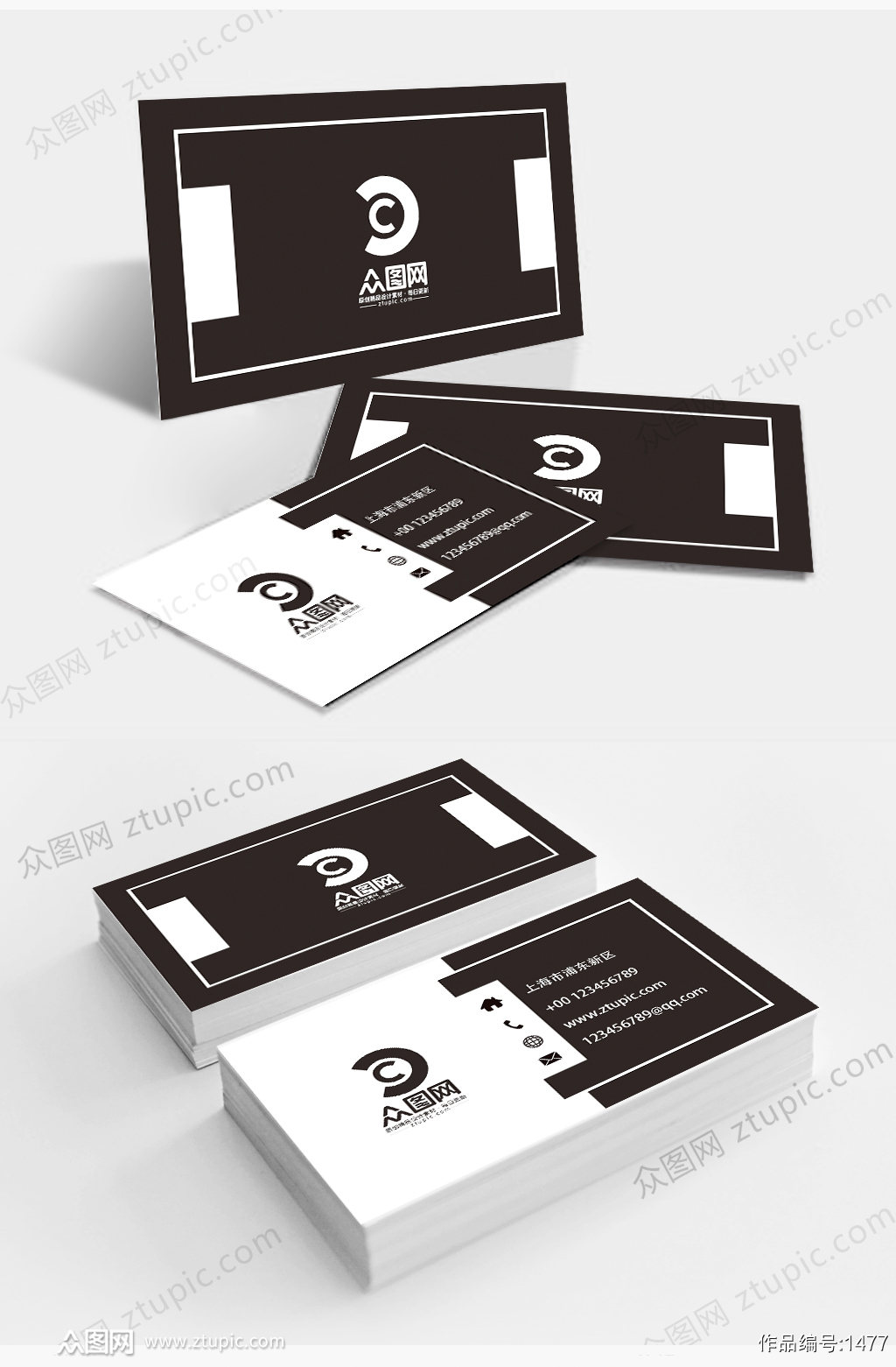 黑白简约大气企业名片设计素材