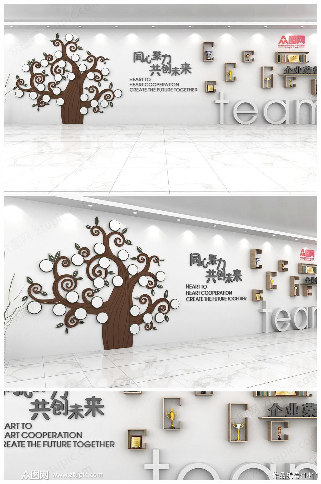原创个性创意企业文化墙科技形象墙背景墙素材