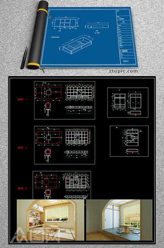 榻榻米CAD设计图纸平立面配装饰柜-众图网