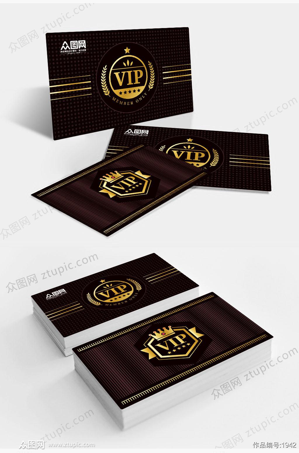 金色皇冠VIP会员卡设计素材